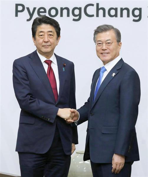 安倍晋三首相、慰安婦合意は「最終的解決の合意」 日韓首脳会談で伝達 文在寅氏「破棄せず」表明  - 産経ニュース