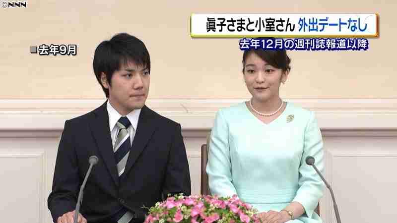 眞子さまら 週刊誌報道後、外出デートなし(日本テレビ系(NNN)) - Yahoo!ニュース