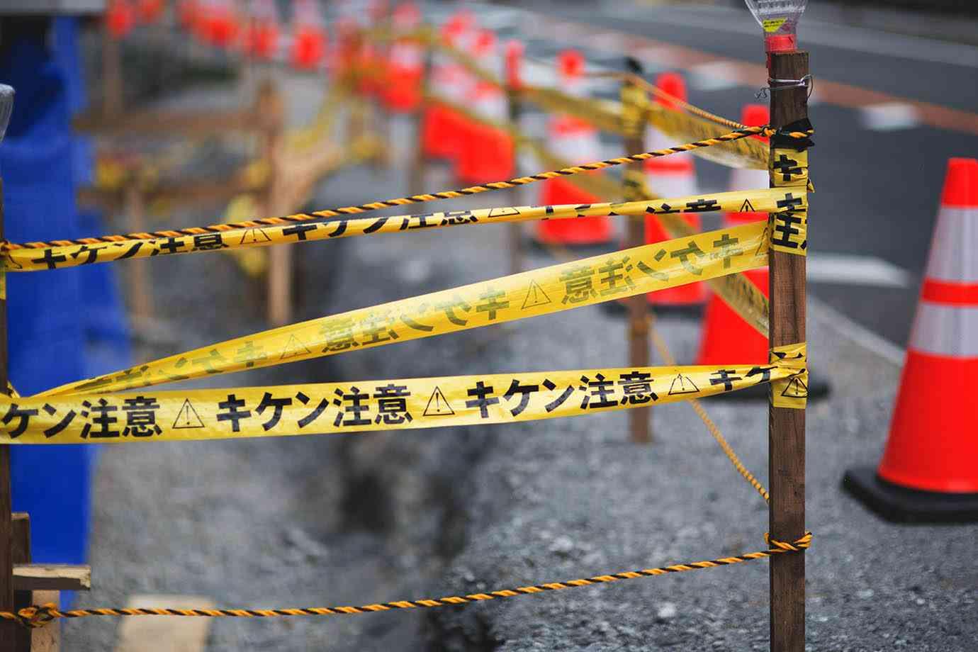 【必見】東京都が「激しく危ない震災危険マップ」を公開 / あなたの地域は大丈夫かすぐチェック可能   バズプラスニュース Buzz+