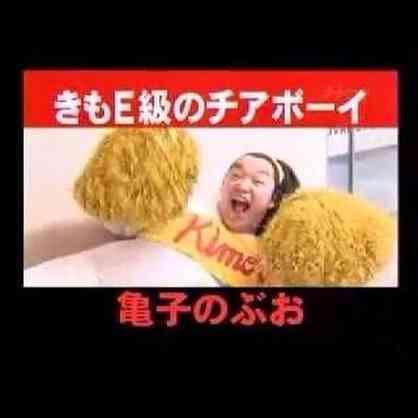 城田優、人生初の女性役で新境地 エステ、脱毛、金髪化「役者はドM」