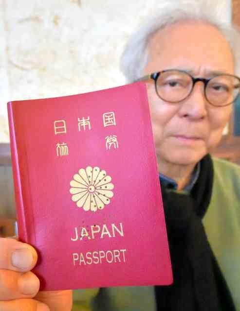 「外国籍取得したら日本国籍喪失」は違憲 8人提訴へ (朝日新聞デジタル) - Yahoo!ニュース