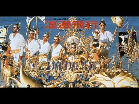 米米CLUB - 浪漫飛行 (オールナイト・フジ 1987) - YouTube