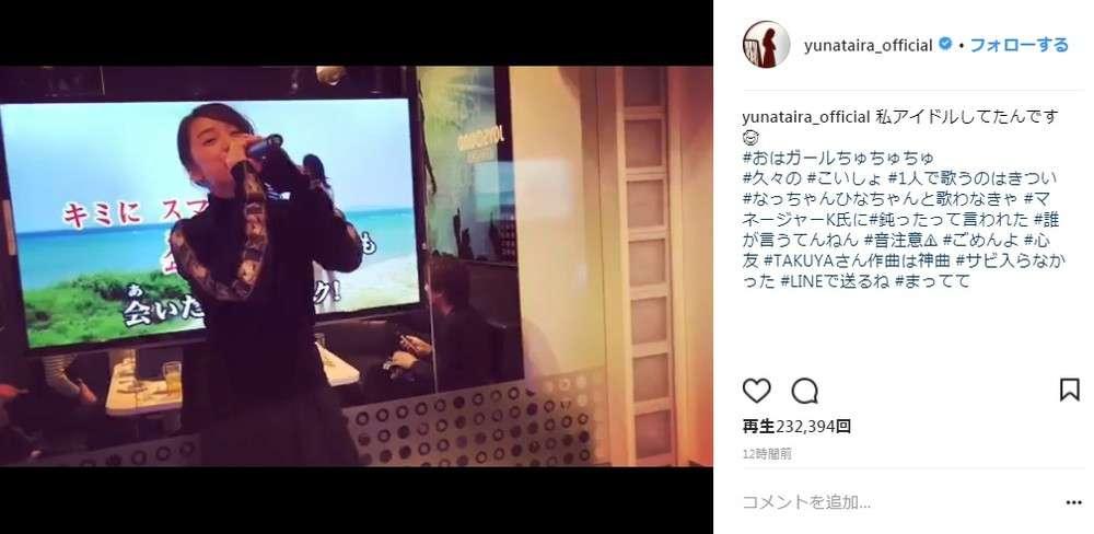 平祐奈が5年前の「おはガール」ソング熱唱 「私アイドルしてたんです」 : J-CASTニュース