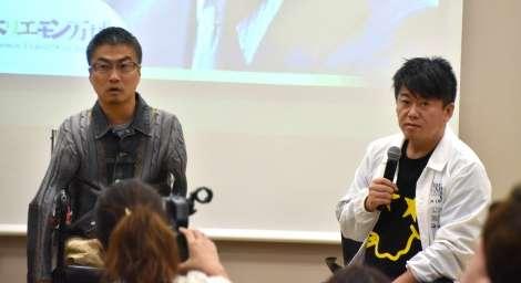 乙武&ホリエモン、週刊文春の不倫報道バッサリ 編集長の弁明は「ダサい」 | ORICON NEWS