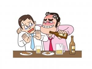 アルコールハラスメントについて