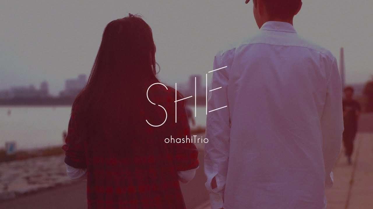 大橋トリオ / SHE - YouTube