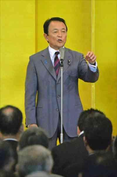 麻生太郎副総理「けんかが弱い、勉強できない、貧しい、3つそろうといじめの対象になります」