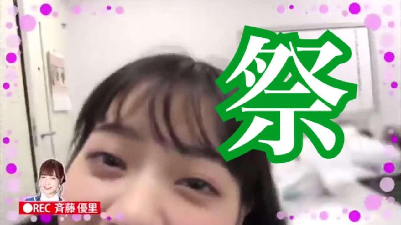 【乃木坂46】西野七瀬大放出祭り - YouTube