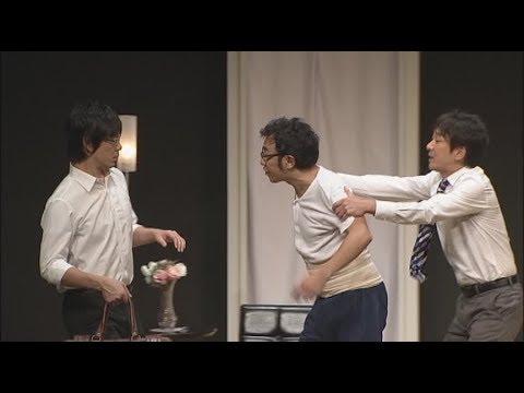 東京03 -  「家庭訪問は三つ巴」 / 『第14回東京03単独公演「後手中の後手」』より - YouTube