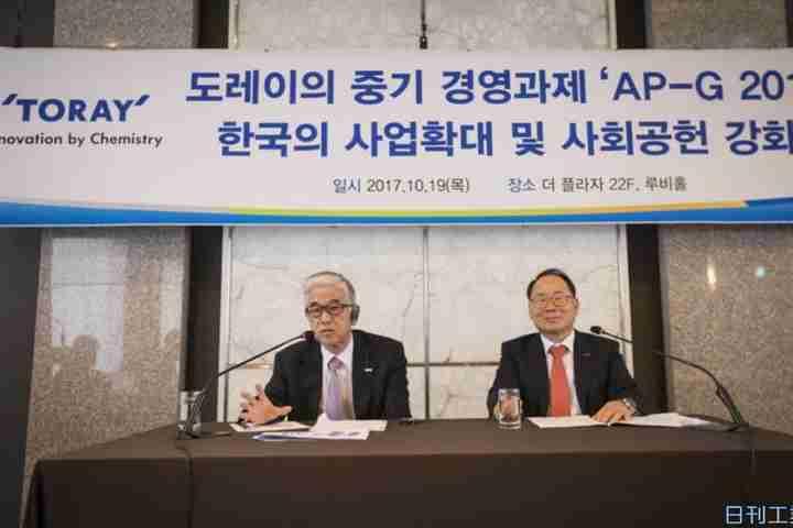 東レ、韓国に1000億円投資の勝算