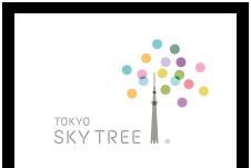インターネット販売 | セット券 | 事前予約 | 個人のお客様 | チケット・料金 | 東京スカイツリー TOKYO SKYTREE