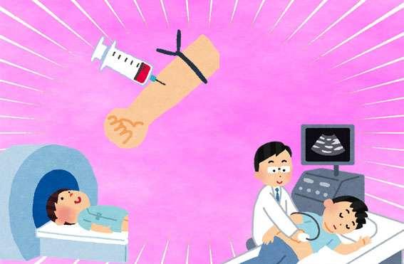 信頼できる医者の選び方
