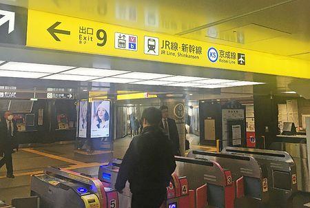 上野駅で乗り換え案内のパネル落下…重さ4.7キロ、けが人なし 東京メトロ