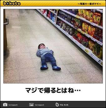 買い物に行ってイラッとした事は何ですか?