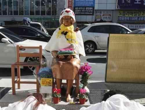韓国市民団体「少女像、『日本軍性的奴隷制被害少女像』などに名前を変えよう」 (中央日報日本語版) - Yahoo!ニュース