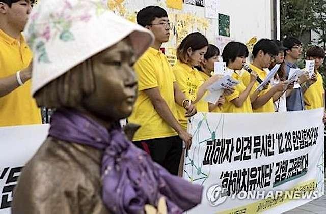 韓国市民団体「少女像、『日本軍性的奴隷制被害少女像』などに名前を変えよう」  |  Share News Japan