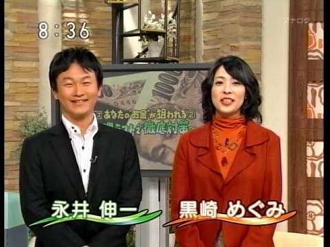 井ノ原快彦&有働由美子アナ『あさイチ』3月末卒業へ NHKが正式発表【コメント全文】