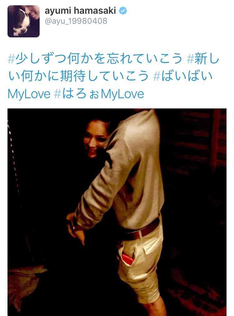 """浜崎あゆみ、左手薬指にリングをはめて「大切な人との時間」と大胆な""""匂わせ""""投稿"""