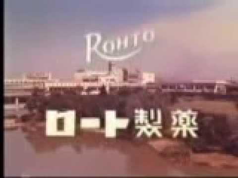 ロート製薬オープニングCM - YouTube
