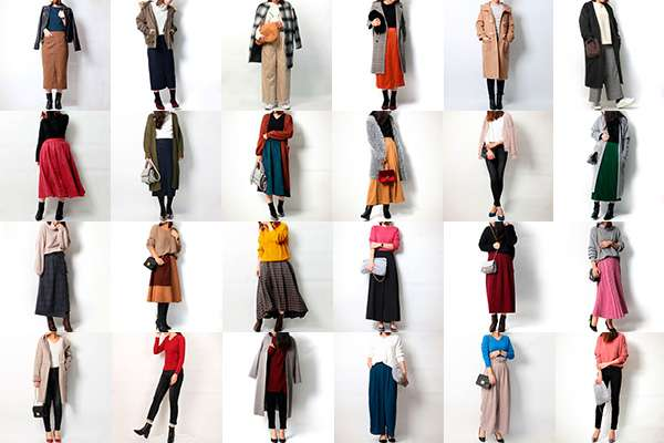 【2017-18AW】冬ファッション♡30代40代におすすめな大人のトレンドコーディネート50選まとめ! | 人気プチプラレディースファッション通販Pierrot(ピエロ)Official Blog