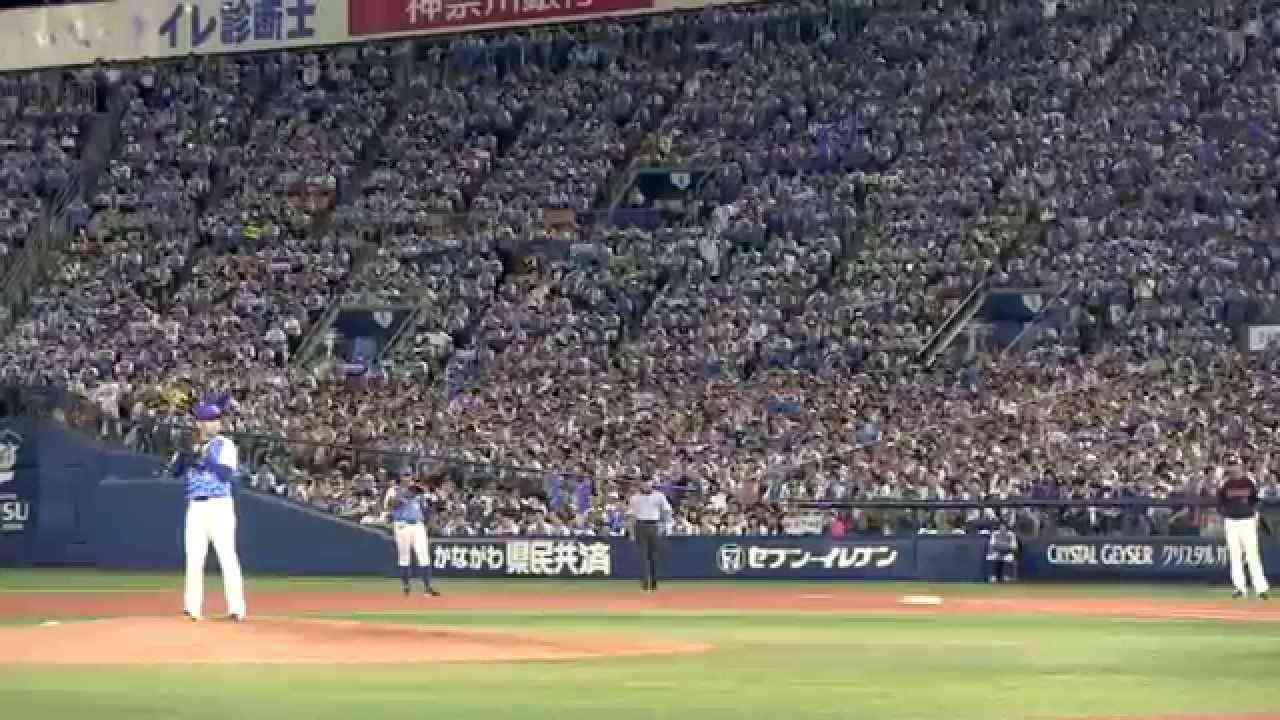 3万人の康晃ジャンプ!!  8/20 山崎康晃投手の登場から、新人最多セーブ記録更新まで - YouTube