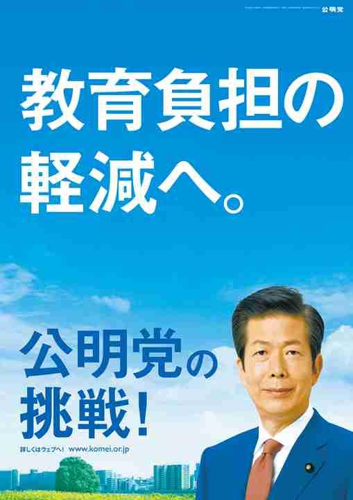 私立高無償化、年収590万円未満の世帯を対象に 神奈川県、支援策拡大へ