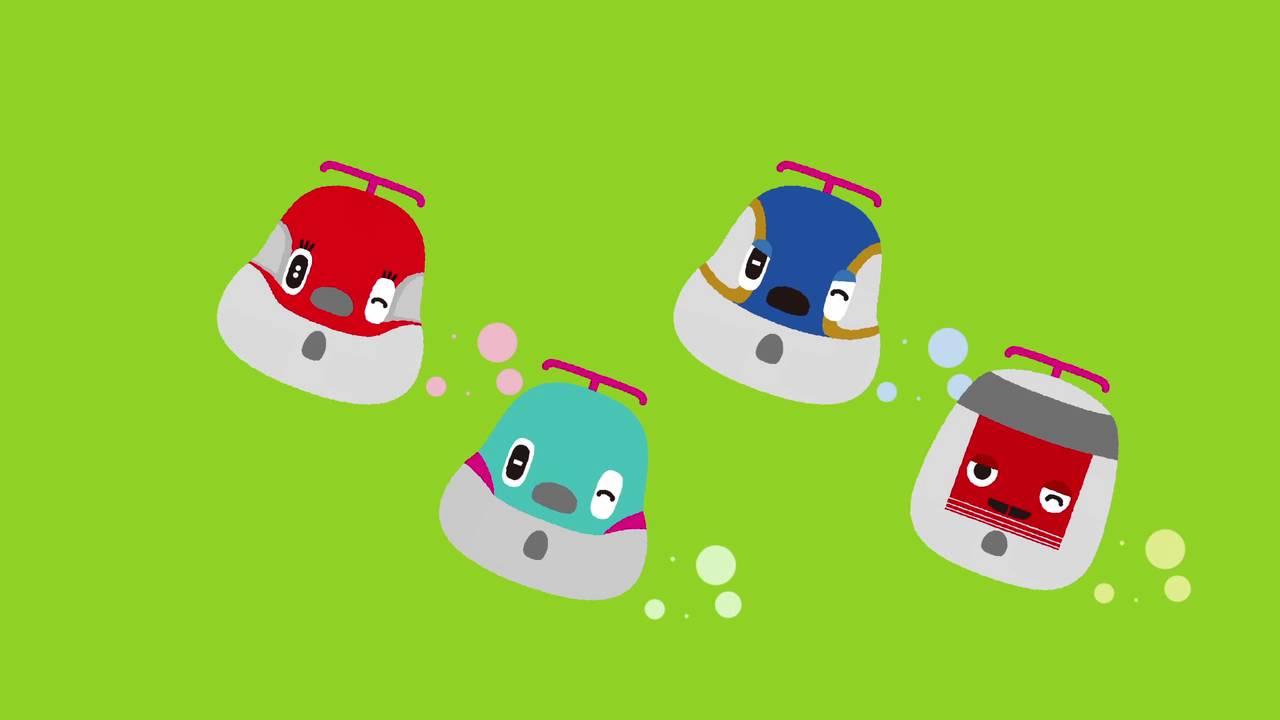 【新幹線の歌】とんとん とれたんず【公式】|子ども向け乗り物アニメ - YouTube