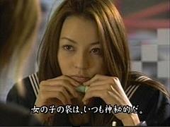 『ママレード・ボーイ』茗子役は優希美青「役者として大きく成長できた」