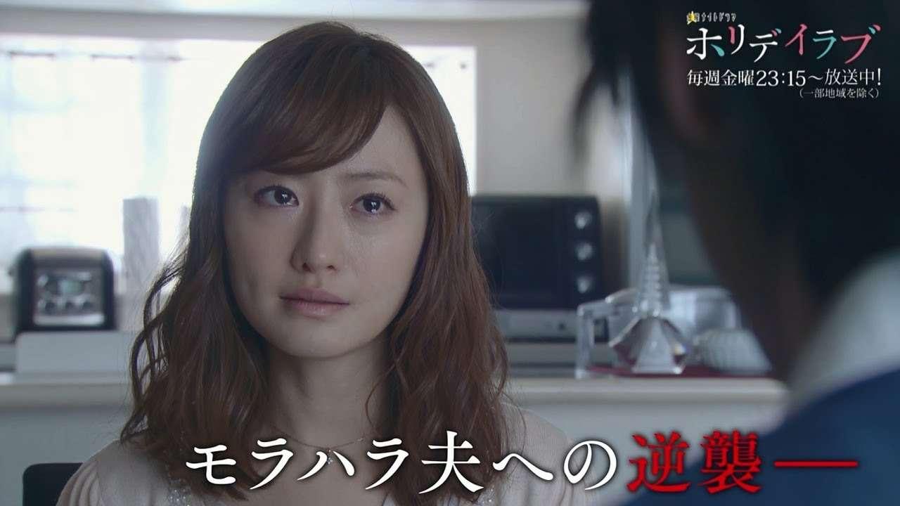 金曜ナイトドラマ『ホリデイラブ』あざとすぎてもはや恐怖、最強妻・井筒里奈  名場面集 - YouTube