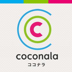 【メディア情報】NHK「あさイチ」でココナラが紹介されました | お知らせ | ココナラ