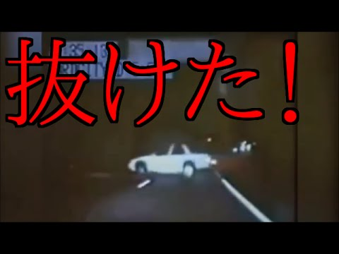 【不思議映像】すり抜けた車 - YouTube