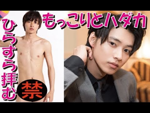 トドメの接吻、山﨑賢人のもっこりと裸をひたすら拝む動画、Kento Yamazaki - YouTube