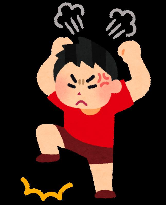 癇癪がひどい子供をお持ちの方いらっしゃいませんか?