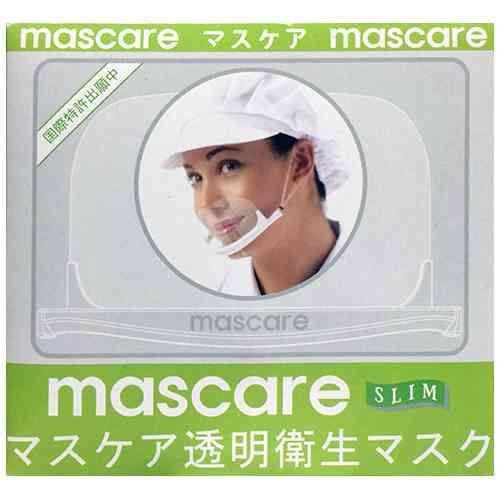 接客業でマスクをするのは、お客様に失礼に当たりますか?