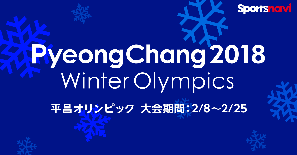 競技結果 - スキージャンプ 男子ノーマルヒル個人 - 平昌(ピョンチャン)冬季オリンピック特集 - スポーツナビ