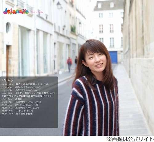平井理央と本田朋子「女子アナは飲み会で…」 | Narinari.com