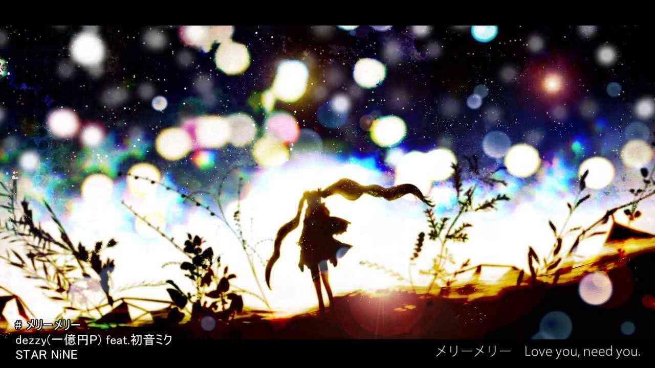 【初音ミク】メリーメリー【オリジナル/一億円P】 - YouTube