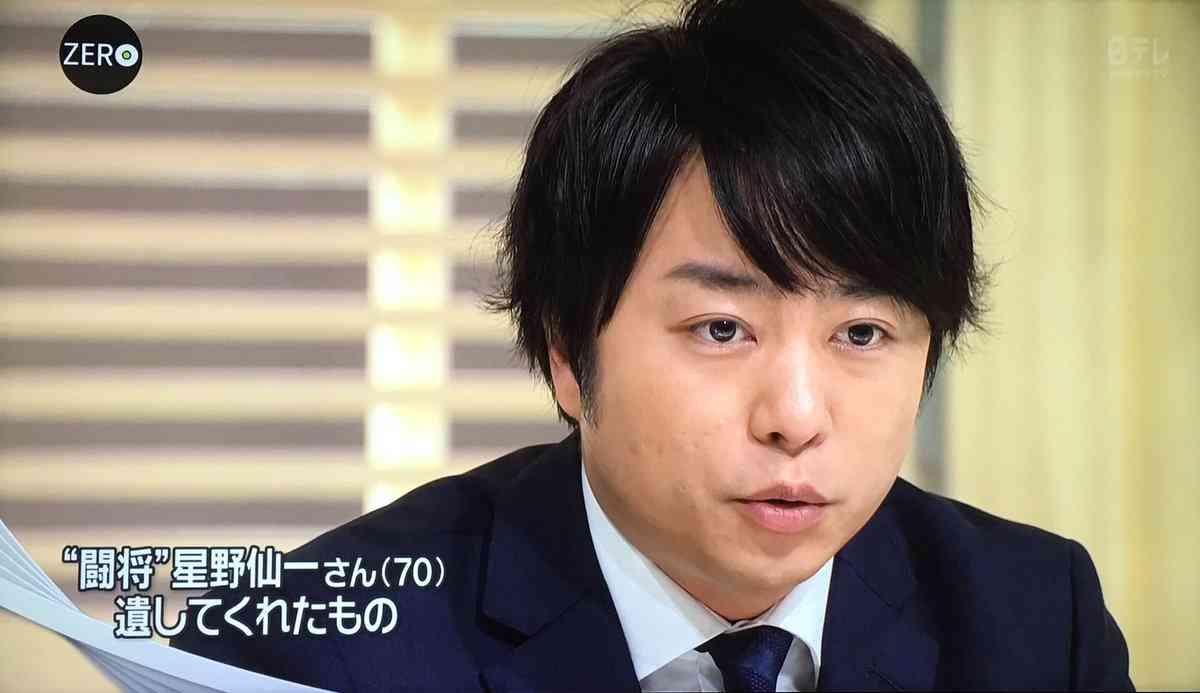 櫻井翔が本格的な激太り危機…ストレスで限界、顔はパンパン!睡眠時間ゼロか!?