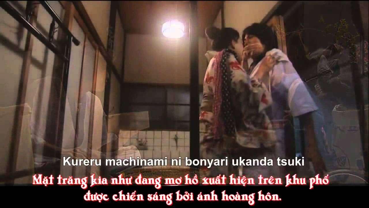 Koi uta - Osen OST - YouTube