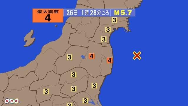 福島県で震度4の地震 津波の心配なし | NHKニュース