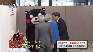 くまモンの「飲食費」36万円、国に返還へ 熊本県