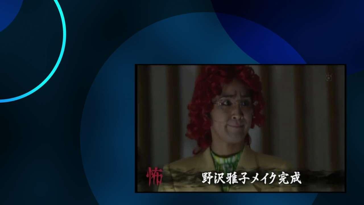 オッス!オラ 野沢雅子 !  アイデンティティ - YouTube