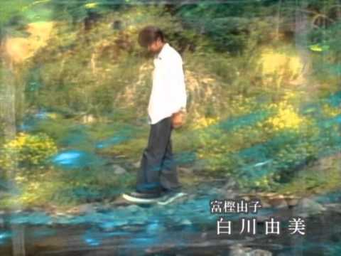 Mahiru No Tsuki opening - YouTube