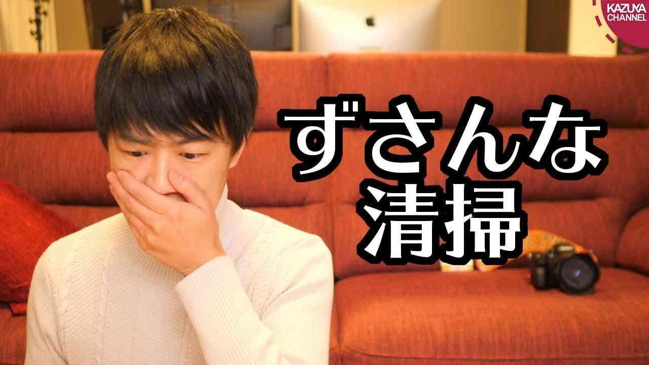 中国に続き…韓国の高級ホテルでもトイレブラシでコップを洗っていた… - YouTube