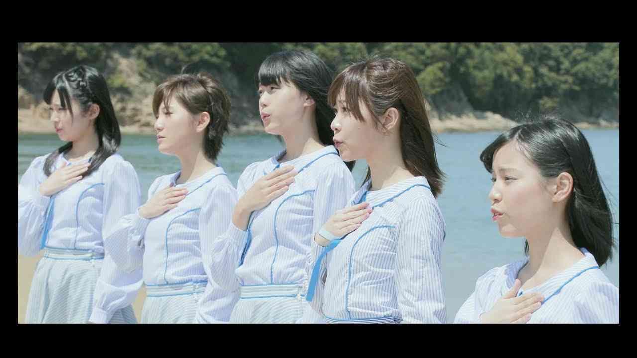 【MV full】 瀬戸内の声 / STU48 [公式] - YouTube