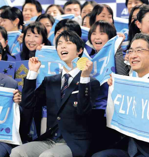 羽生、東京五輪で聖火ランナー 「TOKYOの顔」としてJOCが起用検討へ : スポーツ報知