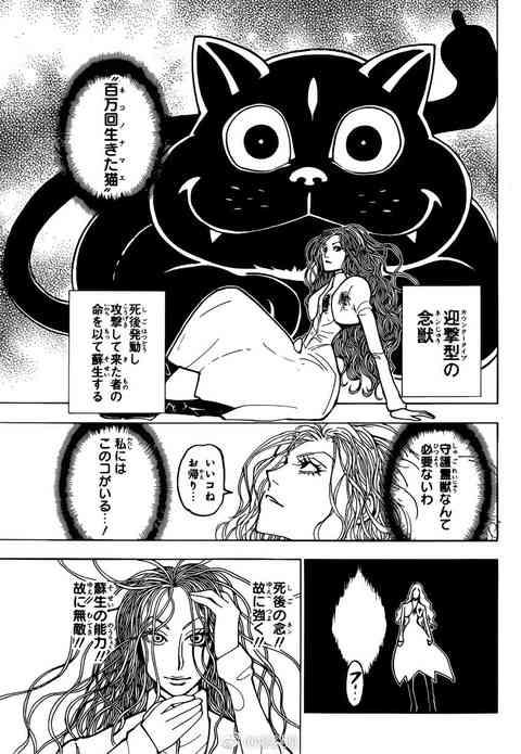冨樫義博先生、欅坂46にハマりすぎて「HUNTER×HUNTER」が欅の同人誌状態にwww  : AKB48まとめ 48年戦争