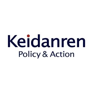 会長挨拶 | 経団連について | 一般社団法人 日本経済団体連合会 / Keidanren