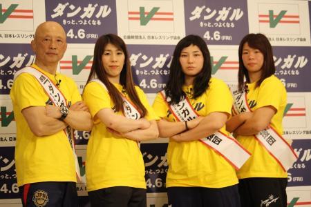 吉田沙保里、東京五輪よりも結婚!? 「出たいという思いはもちろんあるが…」
