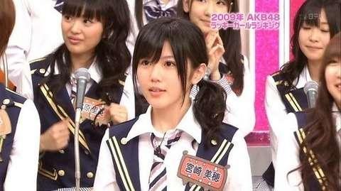 【AKB48】韓国旅行に行ってきた宮崎美穂の顔がヤバ過ぎる‥ : GOSSIP速報